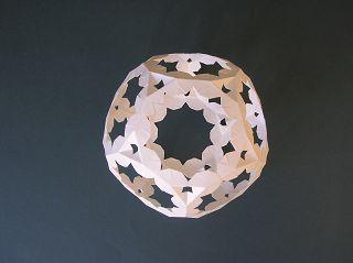 FS Dodekaederstumpf von Alexander HEINZ