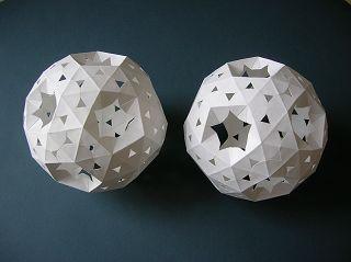 FS Dodekaedron simum von Alexander HEINZ