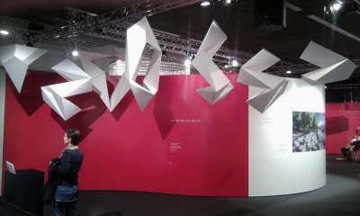 umstülpbare Würfel. OLMA 2011. Modelle. Alexander Heinz