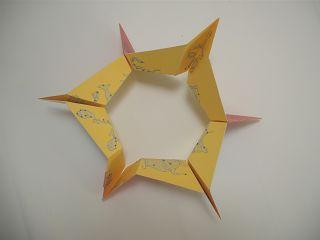 Tierkreis-Dodekaeder